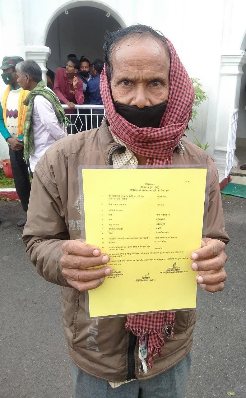 रायपुर : अरसे से जमीन पर काबिज पात्र लोगों को भू-स्वामी का अधिकार