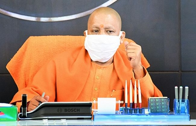 मुख्यमंत्री योगी ने हजरत अली के जन्मदिवस पर प्रदेशवासियों को दी शुभकामनाएं