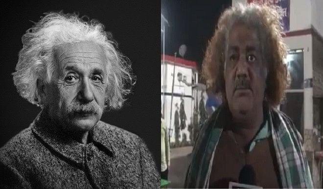 चाट-के-चक्कर-में-जमकर-चले-लाठी-डंडे-फिर-ट्रेंड-करने-लगे-'आइंस्टीन'-लुक-वाले-ये-चाचा