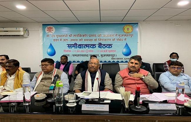 जल-जमाव की समस्या से निजात दिलाने के लिए किये जाएंगे हरसंभव प्रयास:उप मुख्यमंत्री