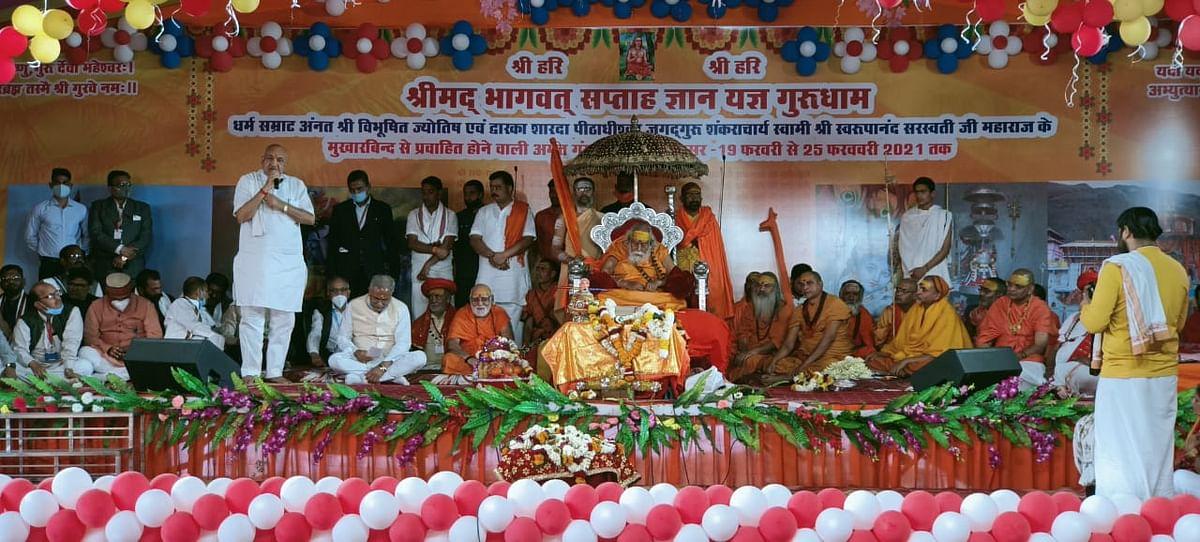 मुख्यमंत्री भूपेश बघेल ने मात्र 1 रुपये में महाराजश्री के चरणों में अर्पित किया 10 एकड़ की भूमि का पट्टा