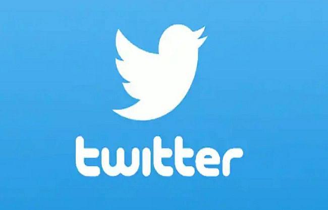 ट्विटर की इंडिया पब्लिक पॉलिसी प्रमुख का इस्तीफा
