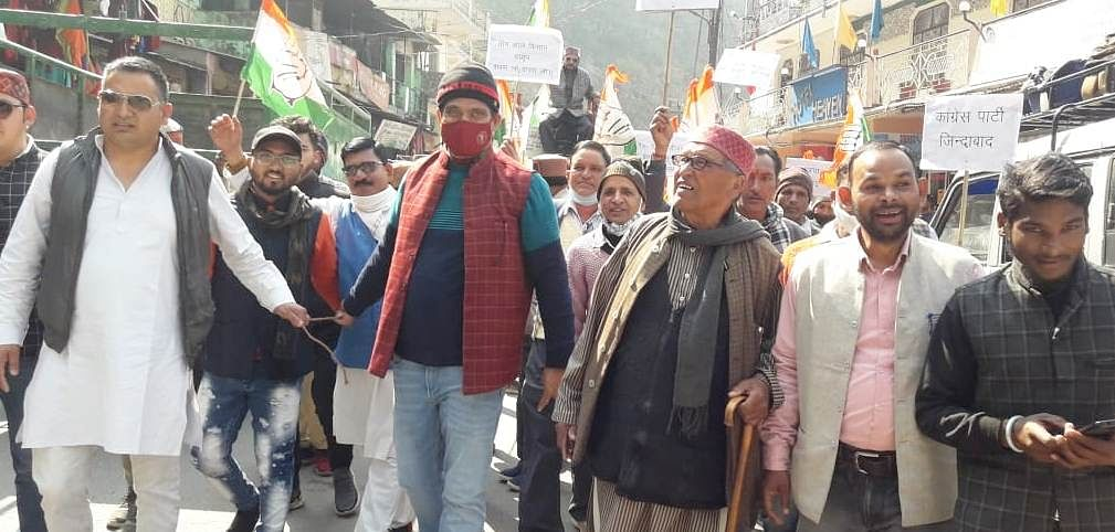 congress39s-march-against-inflation-in-chamoli