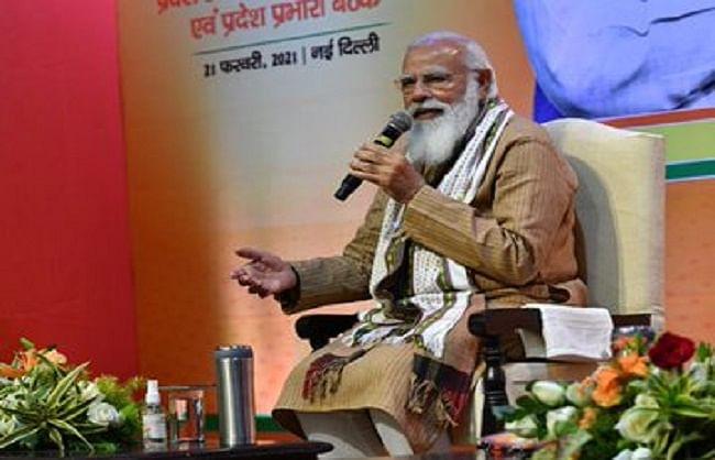 भाजपा पदाधिकारियों की बैठक में मोदी ने दिया 5 राज्यों के विस चुनाव में जीत का मंत्र