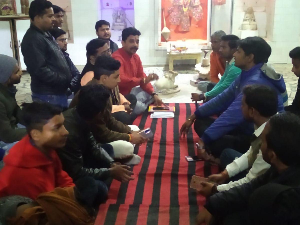 फतेहपुर: श्री राम महोत्सव को लेकर बनी रणनीति, श्री राम भक्त सेवा समिति ने बांटी जिम्मेदारी