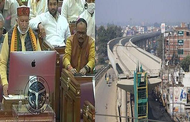 यूपी बजट : कानपुर मेट्रो के लिए आवंटित हुए 597 करोड़ रुपये, जुलाई में होगा ट्रायल.