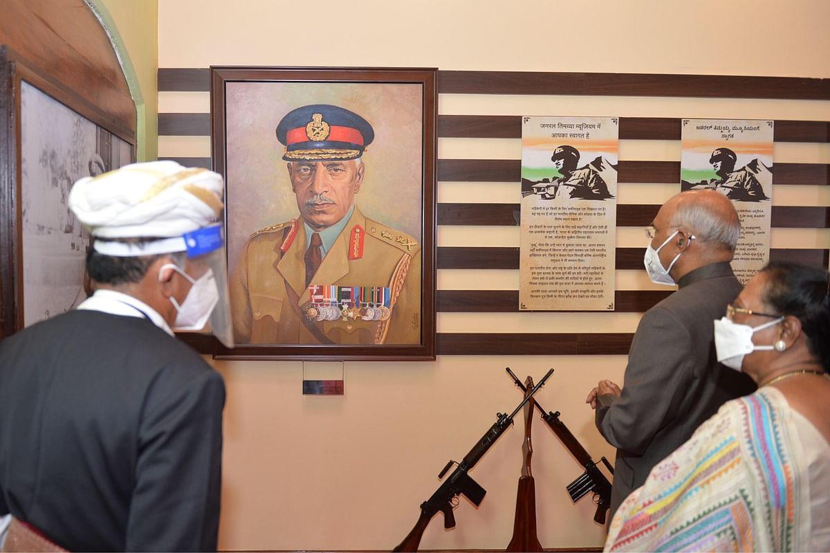 युवा पीढ़ी का प्रेरणा स्रोत बनेगा जनरल थिमय्या मेमोरियल संग्रहालय : राष्ट्रपति