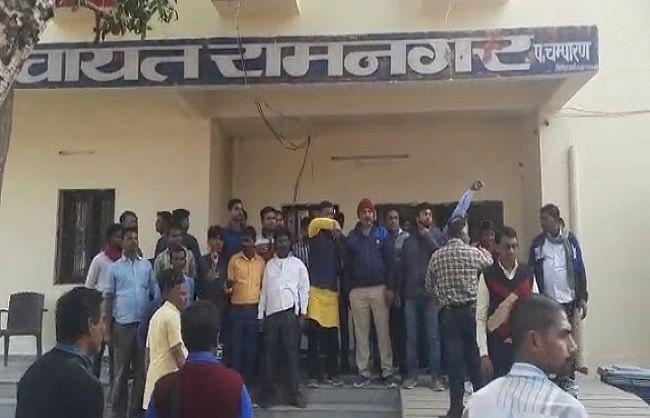 रिश्वत में पकड़े गये कार्यपालक पदाधिकारी को  निगरानी की टीम से दबंग पार्षदों ने छुड़ाया