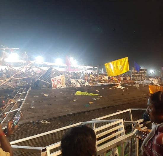 तेलंगाना: सूर्यापेट में स्टेडियम की गैलरी ढही, 100 से अधिक जख्मी