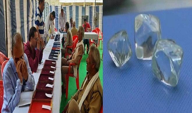 पन्ना में तीन दिन चली हीरों की नीलामी, एक करोड़ 54 हजार में बिके 142 नग हीरे