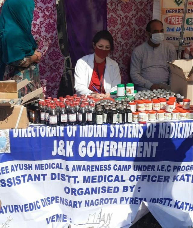किसान मेला मे आयुष विभाग द्वारा निशुल्क आयुर्वेदिक दवाईयां वितरित की गई