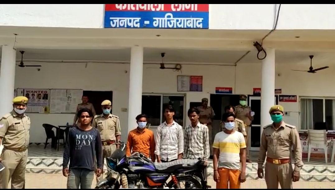 एनसीआर में सक्रिय पांच लुटेरे गिरफ्तार