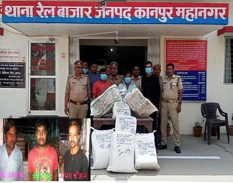एसटीएफ ने कानपुर में 25 लाख के गांजे के साथ तीन तस्करों को दबोचा