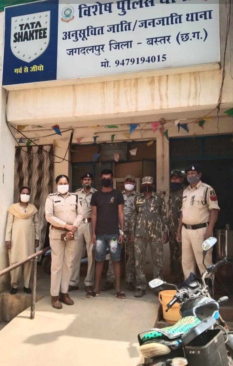 जगदलपुर:विवाह का प्रलोभन देकर शारीरिक शोषण , फरार आरोपित गिरफ्तार