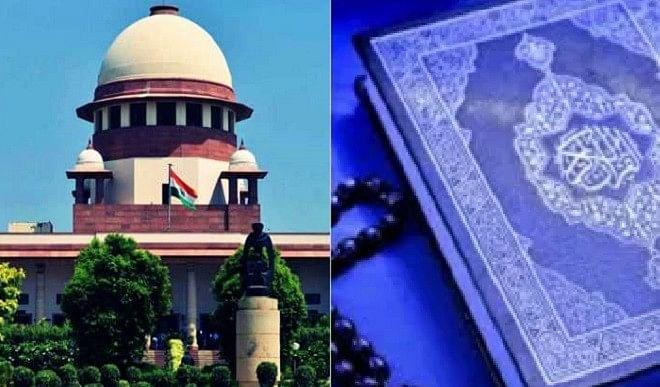 कुरान की 26 आयतें हटाने के लिए SC में याचिका, मुस्लिम धर्मगुरुओं में आक्रोश