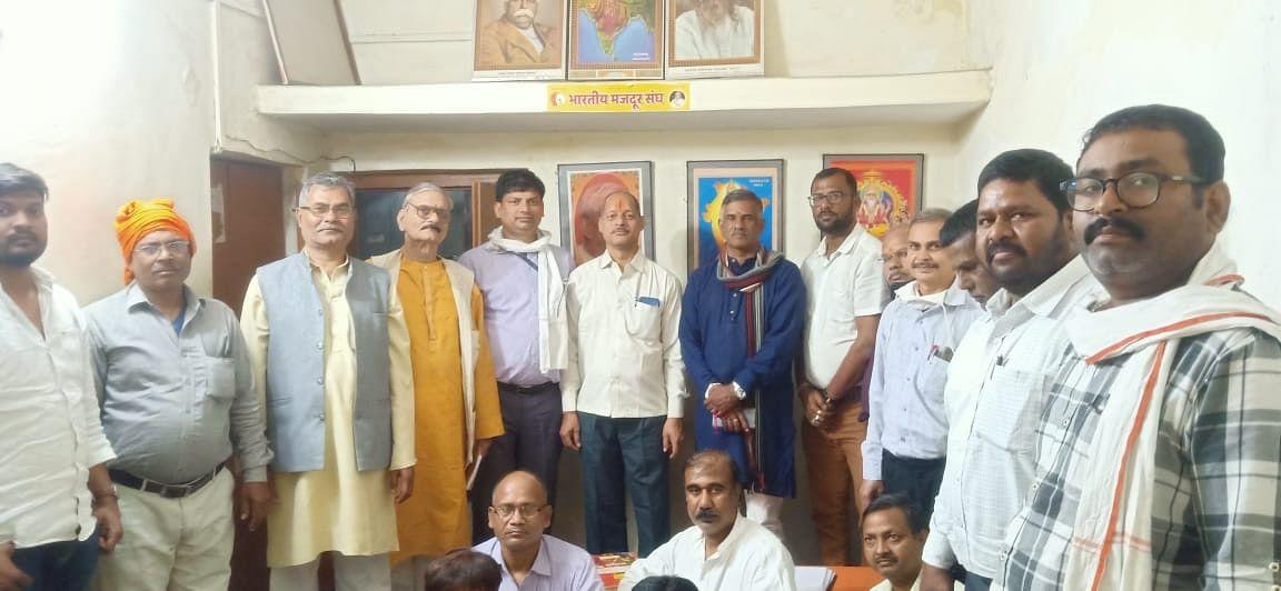 मोदी सरकार की नीतियों के खिलाफ भारतीय मजदूर संघ ने खोला मोर्चा, छह चरणों में आंदोलन का ऐलान