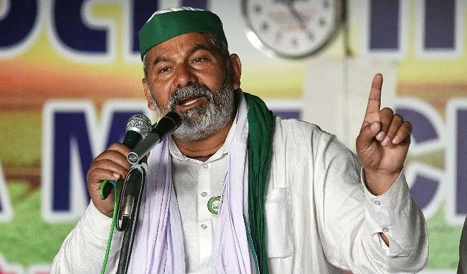 राकेश टिकैत का आरोप, सरकार की 'खामोशी' किसानों के आंदोलन के खिलाफ कदम का इशारा