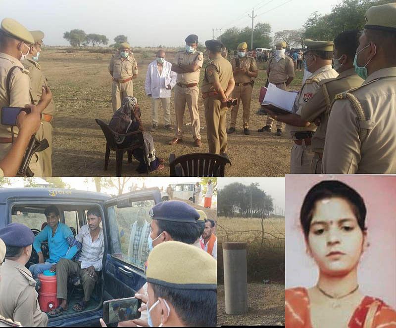 हमीरपुर : भतीजी को कुल्हाड़ी से काटकर हत्या, शव बोरबेल में ठूंसकर लगाया ढक्कन