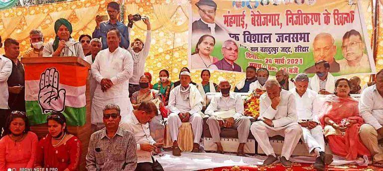 महंगाई से जनता त्रस्तः प्रीतम सिंह