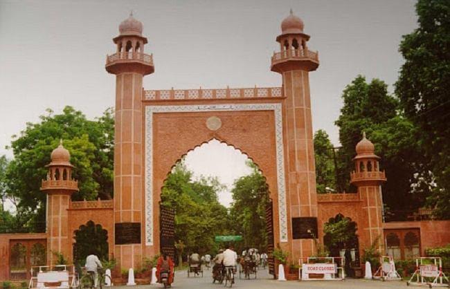एमएमयू अलीगढ़ को शंघाई रैंकिंग में मिला चौथा स्थान