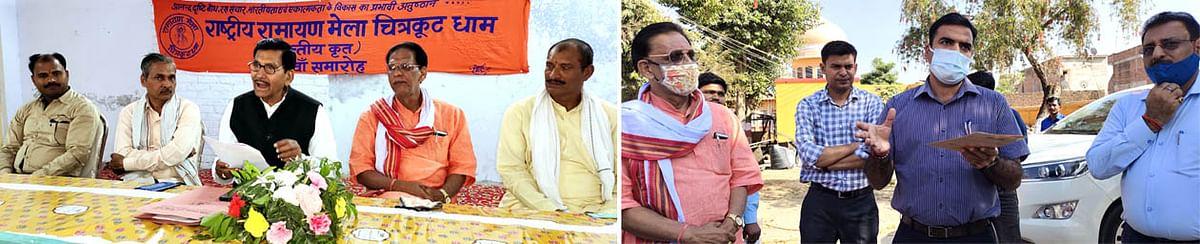 मुख्यमंत्री योगी 11 को आएंगे धर्मनगरी चित्रकूट, करेंगे पांच दिवसीय राष्ट्रीय रामायण मेले का उद्घाटन