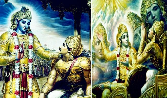 Gyan Ganga: गीता में भगवान श्रीकृष्ण ने अर्जुन को बताया- दुनिया को किस तरह देखना चाहिए