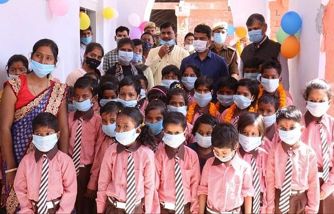 11 महीने बाद खुले प्राथमिक विद्यालय, बोले बच्चे - स्कूल आकर लग रहा बहुत अच्छा