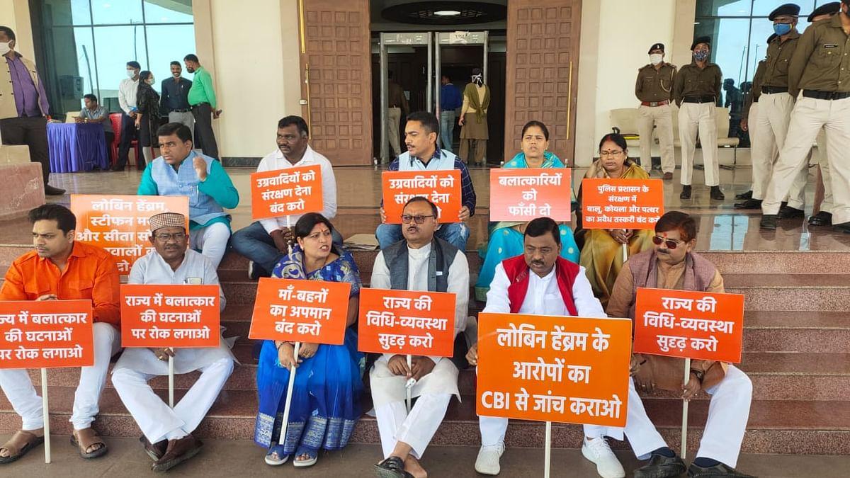 विधि व्यवस्था को दुरुस्त करने की मांग को लेकर भाजपा विधायकों ने किया हंगामा