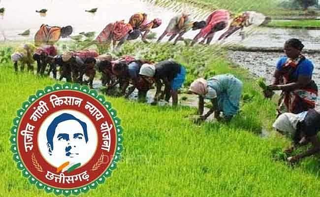 रायपुर : मुख्यमंत्री 21 को किसानों को राजीव गांधी किसान न्याय योजना की चौथी किश्त का करेंगे भुगतान