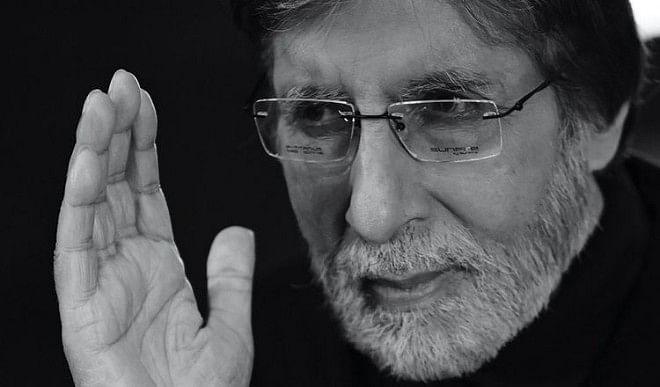 अमिताभ बच्चन की आंख की सर्जरी हुई, कहा- ठीक होने की गति धीमी