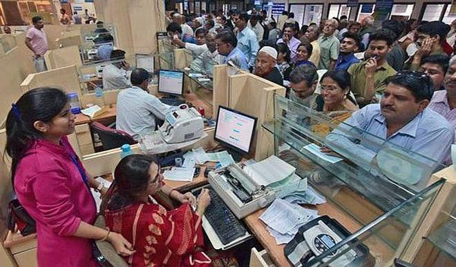 बैंकों की 2 दिन की राष्ट्रव्यापी हड़ताल से कामकाज पर असर, जानिए क्यों कर रहे Strike