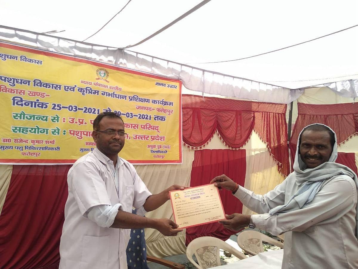 फतेहपुर : पशुधन विकास एवं कृत्रिम गर्भाधान प्रशिक्षण कार्यक्रम