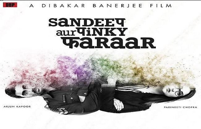 'संदीप और पिंकी फरार' का दूसरा ट्रेलर जारी, सस्पेंस से भरी है फिल्म की कहानी