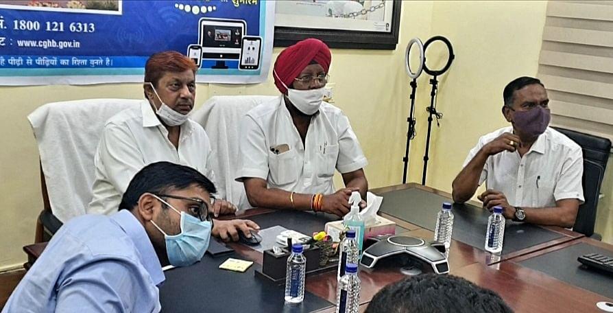 रायपुर : आवासीय योजना के ऑनलाइन पंजीयन एवं ''मोबाइल एप सीजीएचबी'' का शुभारंभ