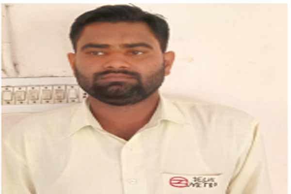 जयपुर मेट्रो में नौकरी के नाम पर रुपये ठगने वाला ठग गिरफ्तार