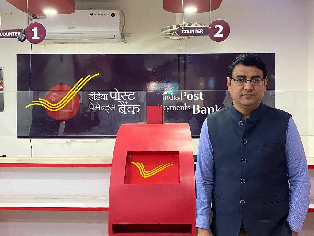 अब डाकघर से घर बैठे ही किसी भी बैंक खाते में भेजें नकद राशि : कृष्ण कुमार यादव