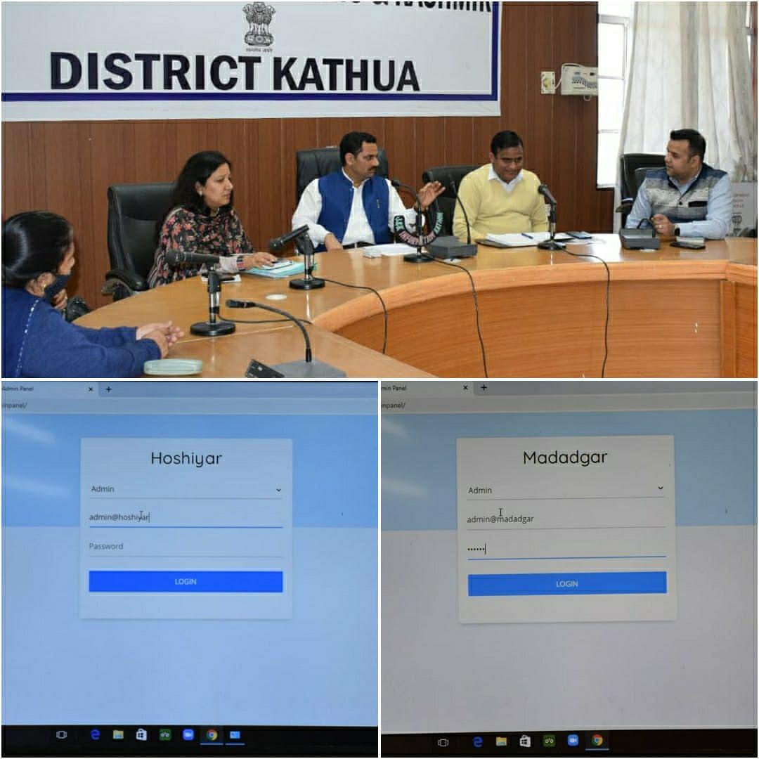 डीसी कठुआ ने डिजिटल इंडिया के तहत 'मददगार' 'होशियार' मोबाइल ऐप लॉन्च किए