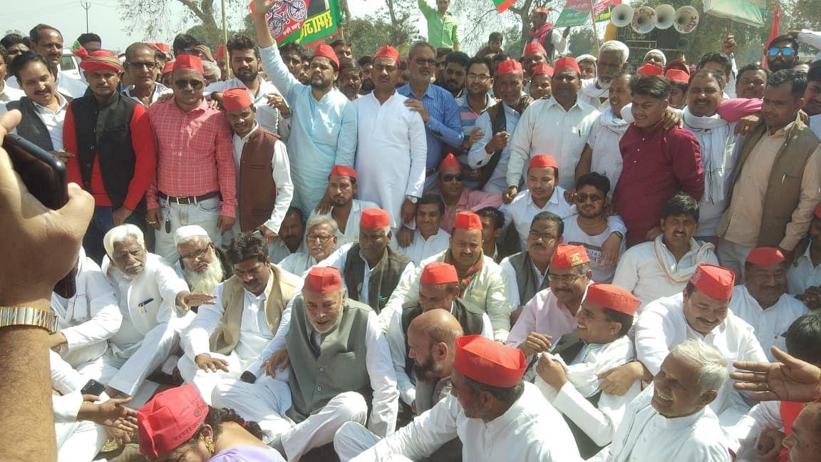 कन्नौज: मंहगाई और बेरोजगारी के प्रति फूटा सपा का गुस्सा, प्रदर्शन कर जताया विरोध