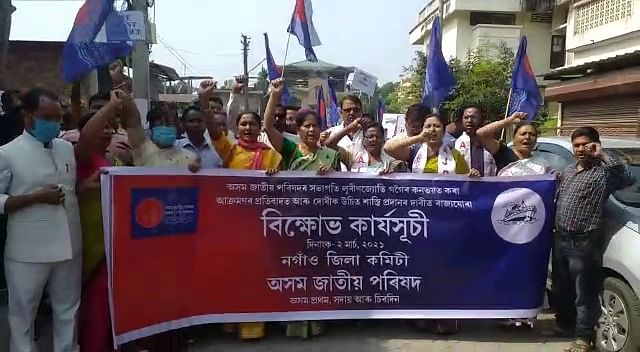एजेपी ने की भाजपा कार्यकर्ताओं की गिरफ्तारी की मांग
