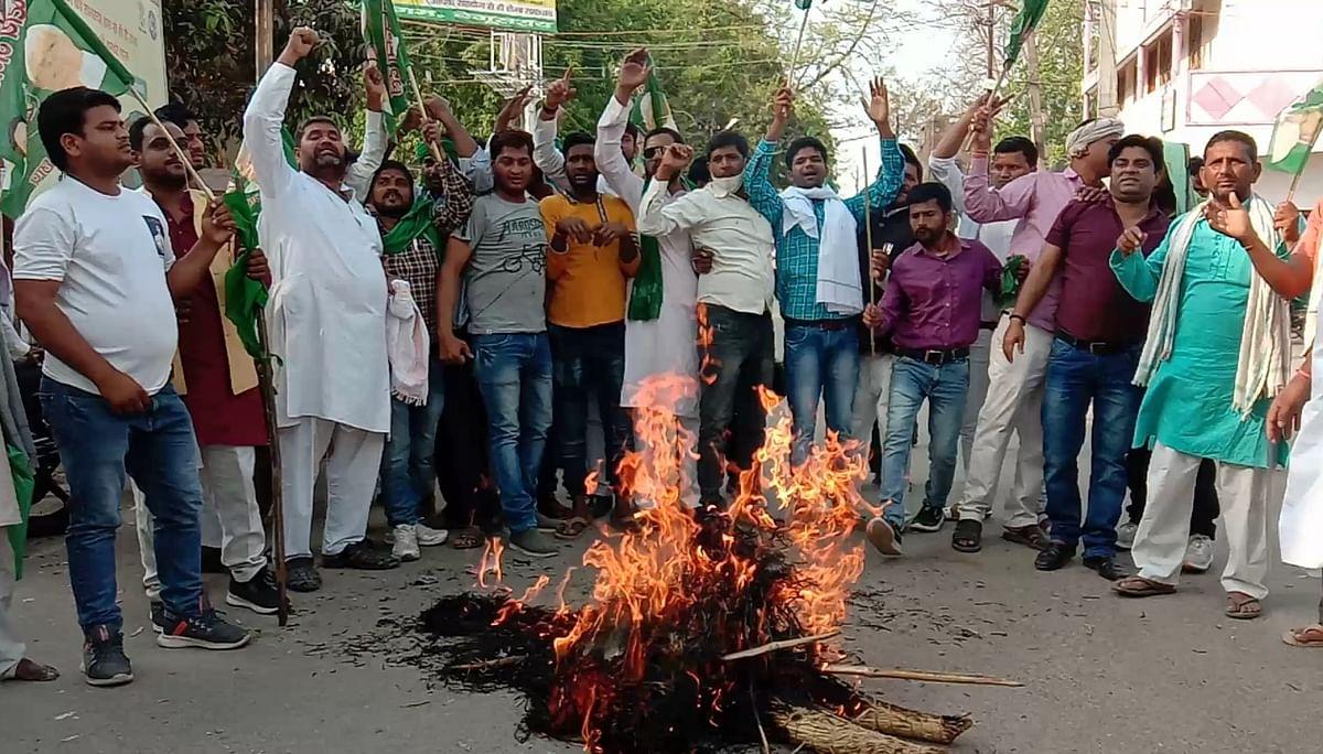 राजद कार्यकर्ताओं ने किया प्रदर्शन, जलाया पुतला