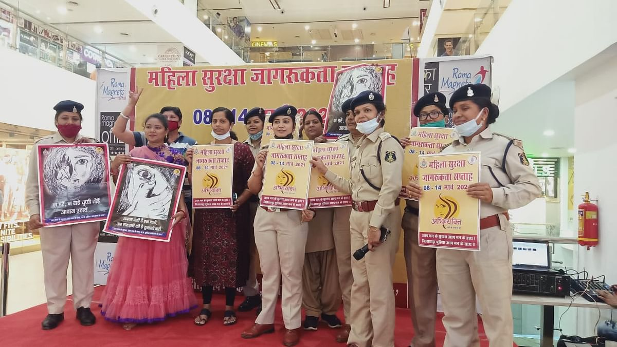 रायपुर : मेला-मड़ई, स्कूल, कॉलेजों में चलाया गया अभिव्यक्ति'  जागरुकता कार्यक्रम