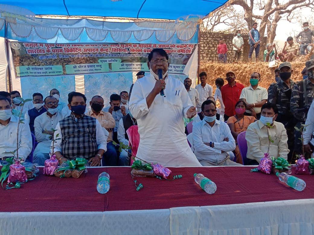 रामेश्वर ने किया लोहरदगा में ब्रिकेटिंग प्लांट और औद्योगिक सिलाई केंद्र का उद्घाटन