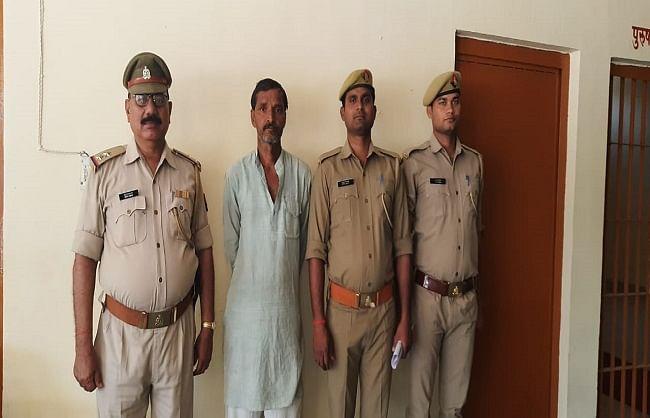 हमीरपुर : भतीजी की हत्या मामले में फरार चाचा गिरफ्तार