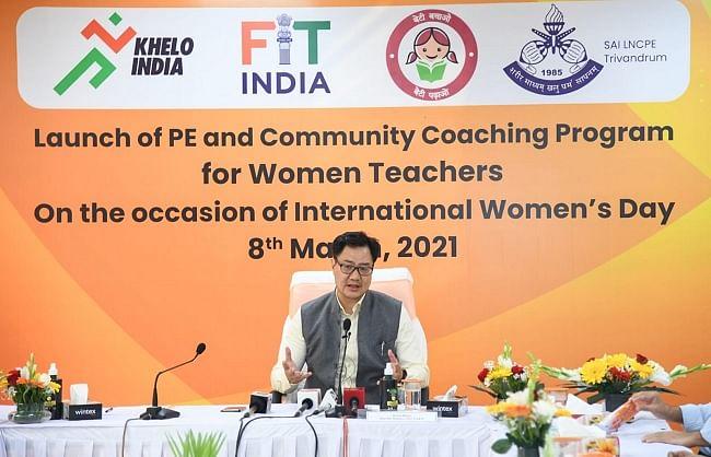 महिला सशक्तिकरण के लिए खेल और महिला एवं बाल विकास मंत्रालय ने मिलाए हाथ