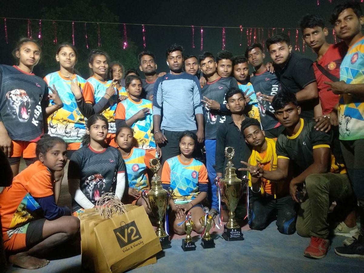 अंतरजिला कबड्डी प्रतियोगिता में सहरसा बालक टीम का कप पर कब्जा