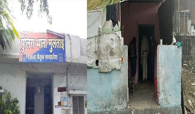 मध्य प्रदेश के बैतूल में दोहरा हत्याकांड, क्षेत्र में फैली सनसनी