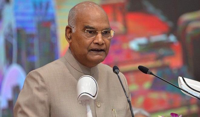 राष्ट्रपति कोविंद ने मुम्बई आग पर जताया दुख, मृतकों के लिए प्रकट की संवेदना
