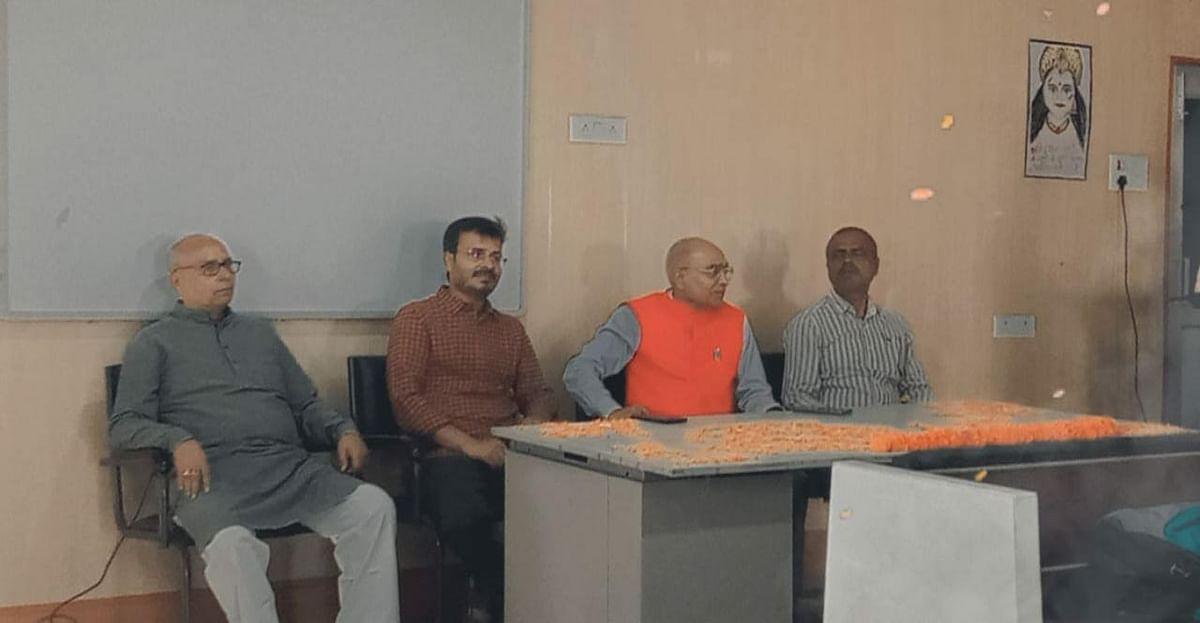 आर.एम.कॉलेज में सेमिनार का आयोजन