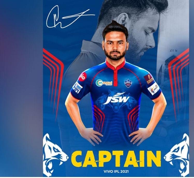 दिल्ली कैपिटल्स के लिए एक बेहतरीन कप्तान साबित होंगे पंत : सुरेश रैना
