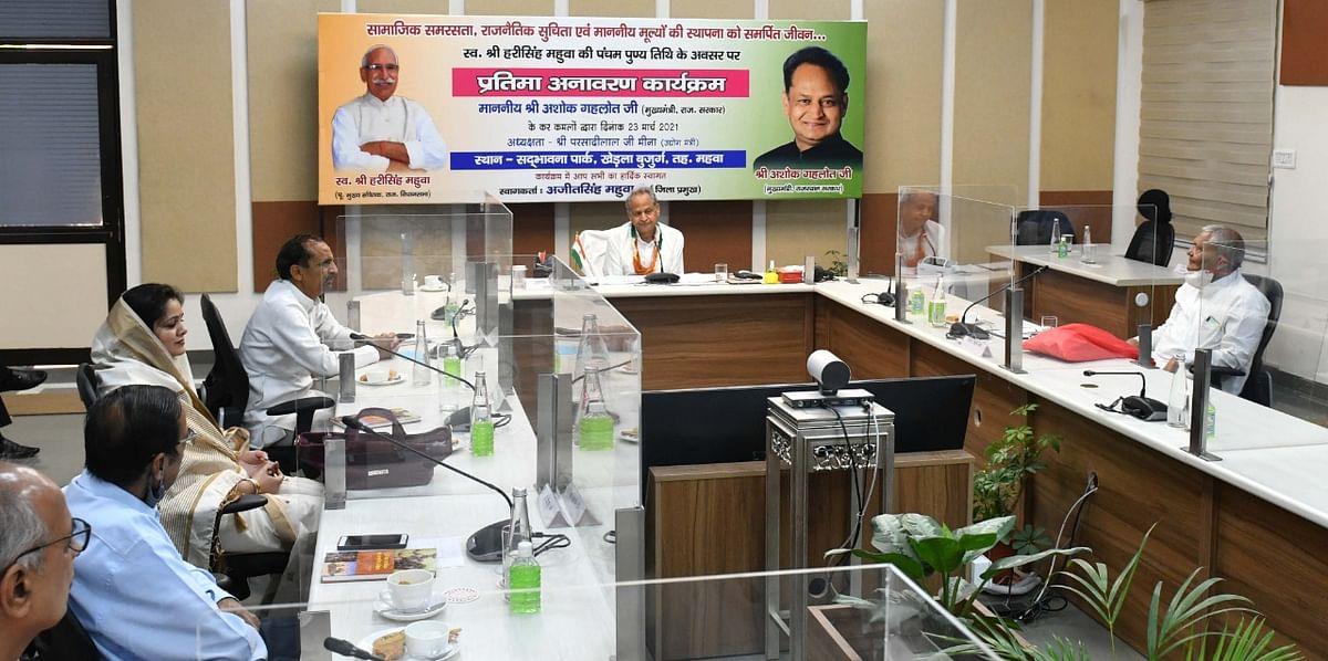 हर वर्ग की भलाई के लिए समर्पित रहे स्व. हरिसिंह : मुख्यमंत्री